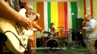 aZтек — Питерский фанк live