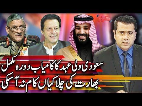 Takrar With Imran Khan   18 February 2019   Express News