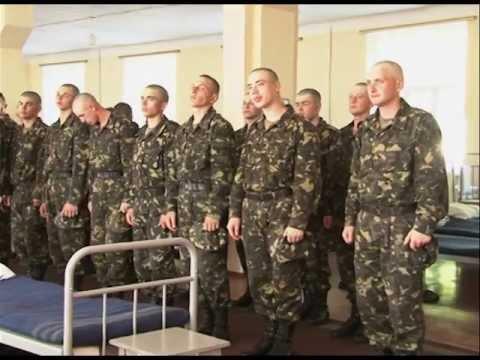 """Програма """"Армія"""" №92 (Навчальний Центр Десна)"""