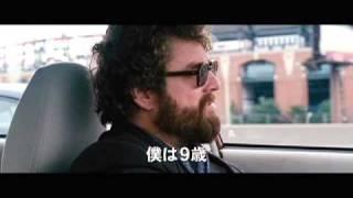 映画『デュー・デート』予告編