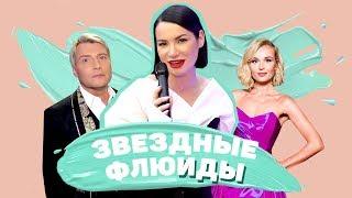 Премия RU.TV! Бородина vs. Zivert, месть Баскова, номер Гудкова, кольчуга Клавы Коки