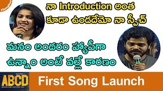 ABCD First Song Launch | Allu Sirish | Rukshar Dhillon