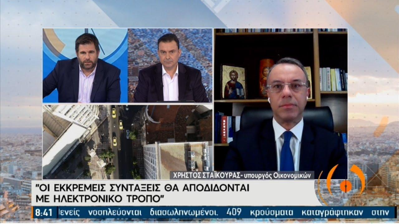 Ο Γιάννης Σταϊκούρας στην ΕΡΤ | 28/01/2021 | ΕΡΤ