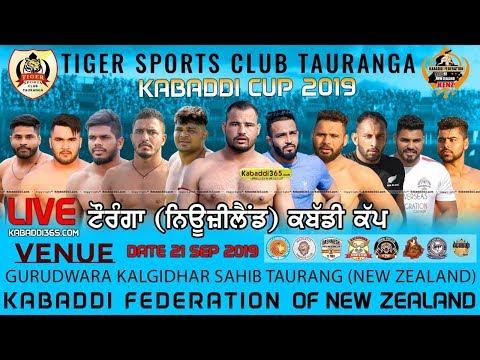 Gurudwara Kalgidhar Sahib Tauranga (New Zealand) Kabaddi Tournament 21 Sep 2019