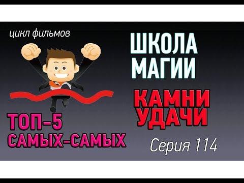 Магазин удача белорецк