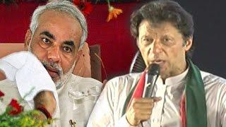 Imran Khan Message To Narendra Moodi | Pak Vs India
