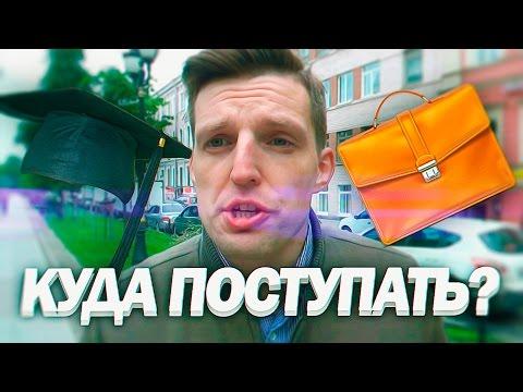 Курсы астрологии крым