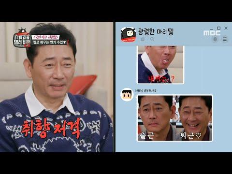 [마리텔2] 따끈따끈한 광렬 짤들 받아라~!!! (ft.마지막 급발진)