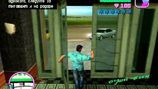preview picture of video 'GTA Vice City на FX 5500 обзор'