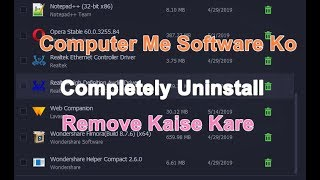 Computer Laptop Me Google Play Store Se App Download Kaise Kare