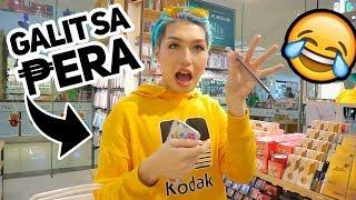 GASTADORA! GANITO MAG-SHOPPING ANG BAKLA!!