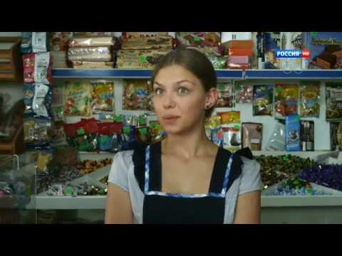 Цианид и счастье все серии подряд на русском