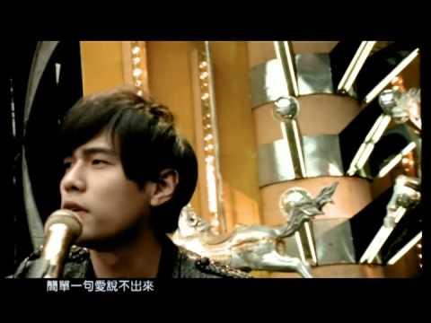 周杰倫 Jay Chou【流浪詩人 Drifting Poet】-Official Music Video