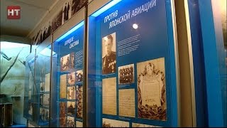 Состоялась конференция, посвященная подвигам самопожертвования в годы Великой Отечественной войны