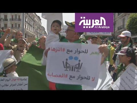 العرب اليوم - الجيش الجزائري يعرض خارطة طريق من 4 نقاط لحل الأزمة