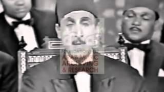 تحميل اغاني ABAS ELBALIDI عباس البليدي MP3