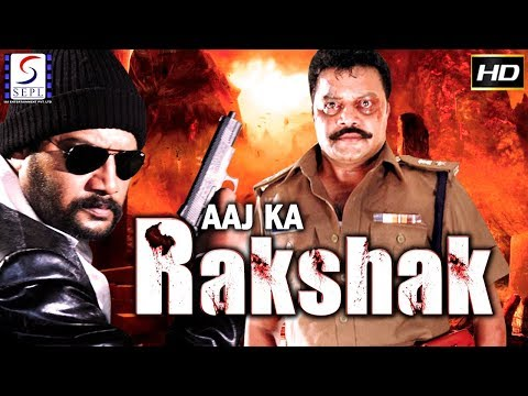 Aaj Ka Rakshak - South Indian Super Dubbed Action Film - Latest HD Movie 2018
