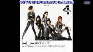 4Minute (포미닛) - Highlight  [Engsub+Romani]
