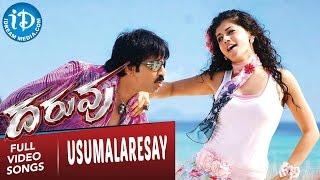 Daruvu Movie Songs  Usumalaresay Video Song  Ravi Teja Taapsee Pannu  Vijay Antony