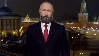 Новогоднее обращение В.Путина 2025 год