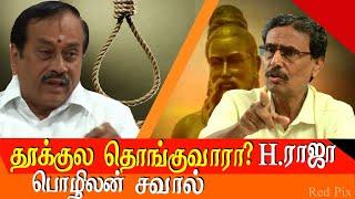 tamil vs sanskrit pozhilan open challenge to h raja