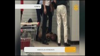 Казахстанцев взбудоражили кадры, снятые в одном из торговых центров Алматы