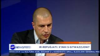 NET News about Amnesty International's migration report