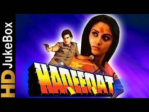 Haqeeqat (1985) | Full Video Songs Jukebox | Jeetendra, Jaya Pradha, Raj Babbar, Swapna