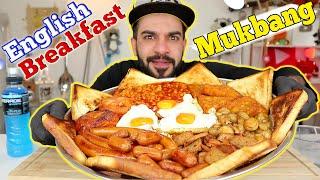 موكبانغ فطور انگليزي - اشهر وجبة افطار صباحي في بريطانيا ! English Breakfast Mukbang Eating Show