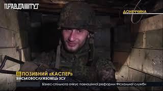 Випуск новин на ПравдаТут за 20.04.19  (13:30)