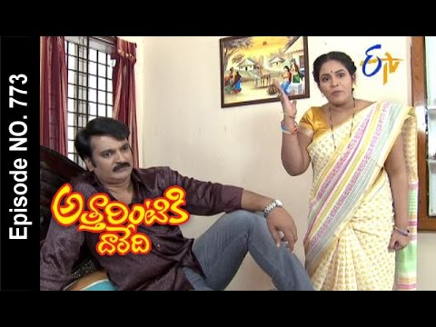 Attarintiki Daredi | 28th April 2017 | Full Episode No 773 | ETV Telugu