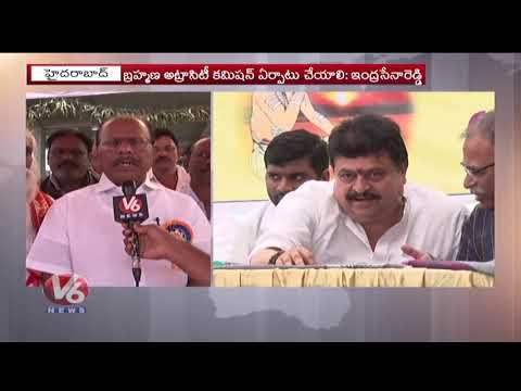 BJP MLC Ramchander Rao Demands TS GOVT Implement 10% Reservation For Poor In Upper Caste | V6