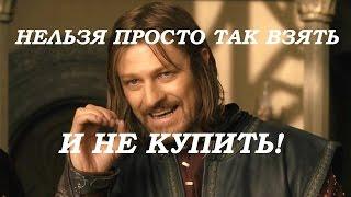 У кого в России сытая жизнь? / Потребительский спрос / Упадок экономики России