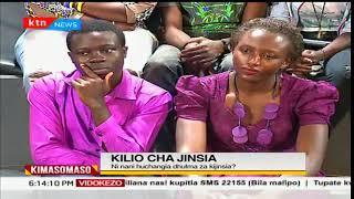 Kimasomaso: Kilio cha jinsia,dhulma dhidi wanawake