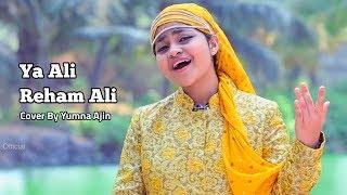 Ya Ali Reham Ali Cover By Yumna Ajin - YouTube
