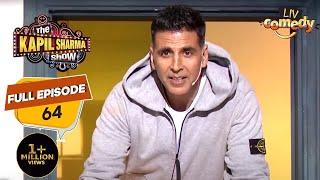 Akshay Kumar ने की Kapil के Show पर एक धमाकेदार Entry | The Kapil Sharma Show Season 2