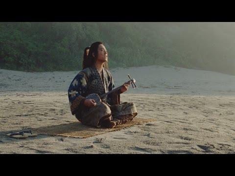 「海の声」 フルver. / 浦島太郎(桐谷健太) 【公式】