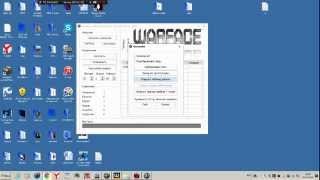 Чекер для Warface (07.03.2015)