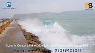 Gwadar Beach | Marine Drive Gwadar Development August-2019 | Property Trade