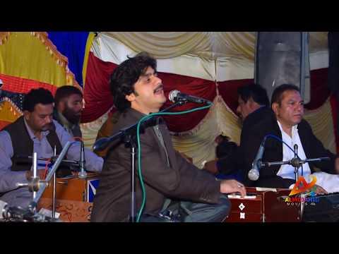 sad ghazals heart touching best pakistani ghazal  Wigad Gayi Ae in Basit Naeemi urdu ghazal 2019