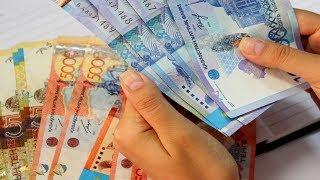 C января в Казахстане изменятся размеры соцвыплат, штрафов и налогов.
