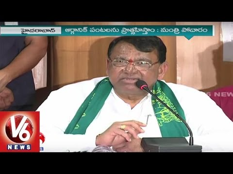 Pocharam-Srinivas-To-Promote-Organic-Farming-In-Telangana-V6-News-08-03-2016