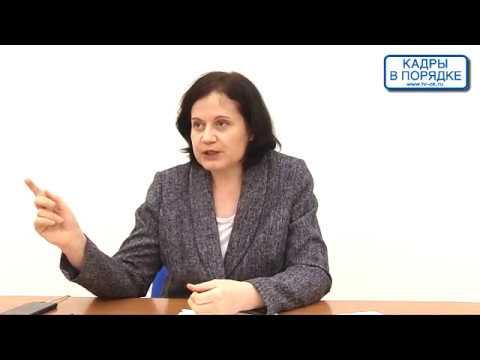 """Семинар: """"ГОСТ 7.0.97-2016. Что нового?"""" Жижерина Ю.Ю."""