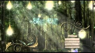 《秘密花園》Secret Garden Promo18 廣東話