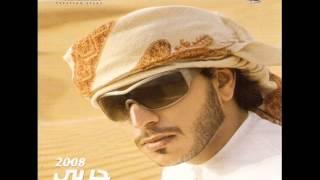 اغاني حصرية حربى - بيروت / Harby - Beirut تحميل MP3