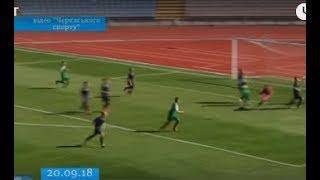 Новостворена черкаська футбольна команда здобуває першу всеукраїнську перемогу