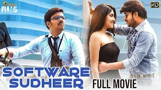 Software Sudheer Telugu Full Movie