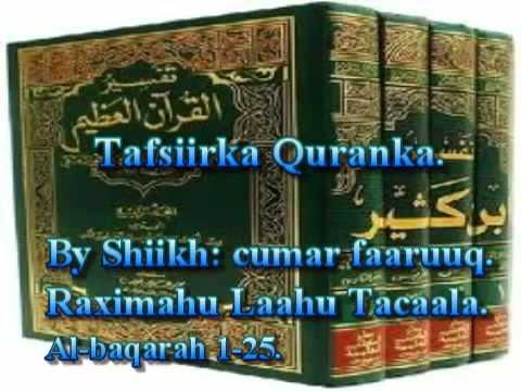 Tafsiirka Quraanka Kariimka Al Baqara 1 - 25  - Sh Cumar Faaruuq RA - www.attaqwaa.org.