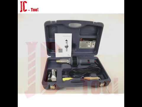 Hot Air Welding Gun For Thermoplastics | JC Machinery and
