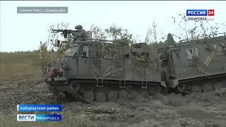 В мотострелковое соединение ВВО с.Князе-Волконское поступили новые вездеходы